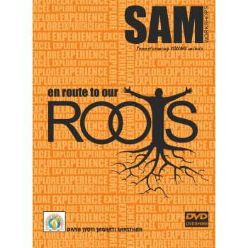 SAM - Enroute to Roots
