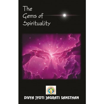 Gems of Spirituality (Regular)